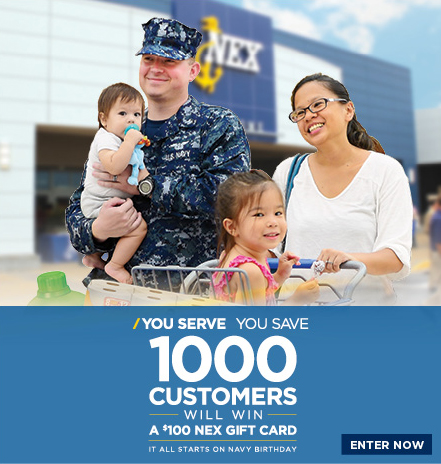 Navy Blue Holiday Sweepstakes
