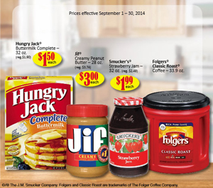 Smuckers® Commissary Savings